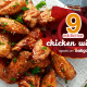 9 addictive chicken wing spots on Eatigo!